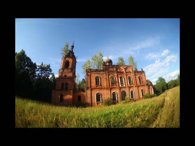 Заброшенная церковь в забытом селе