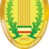 Адвокатская палата Республики Татарстан