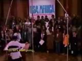 We Are the World песня, гимн благотворительности, написанная в 1985 году Майклом Джексоном и Лайонелом Ричи и записанная суп