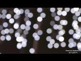Атмосферное видео: Открытие Центральной Ёлки (25.12.2017, видео А.Анфилатова)