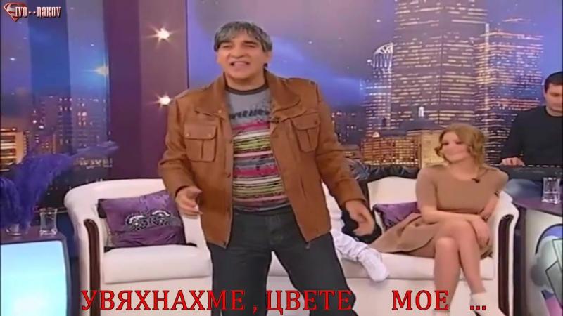 Люба Аличич - Увяхнахме, цвете мое