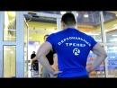 Трансформация 2 промо ролик
