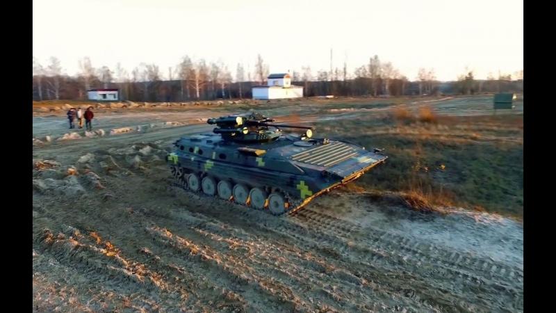Житомирский бронетанковый завод Укроборонпрома завершил заводские испытания БМП-1УМД