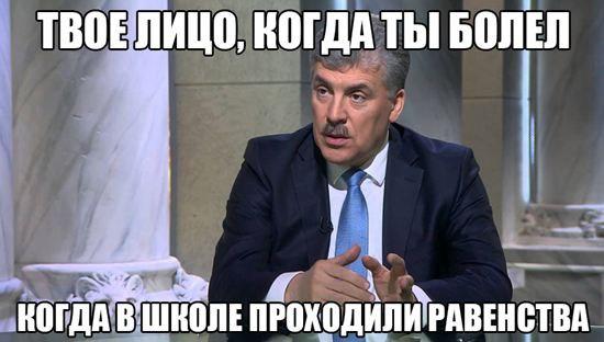 Грудинин, Павел Грудинин, КПРФ Грудинин