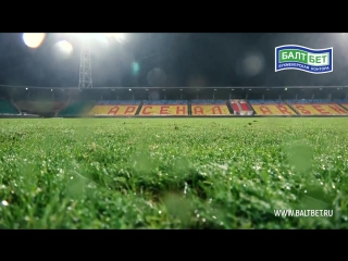 Спартаковская погода на матче #АрсеналСпартак, прогноз #30