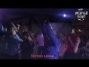 Группа крови (Кино) - ИМБИРНЫЙ ВИНИЛ Кавер группа