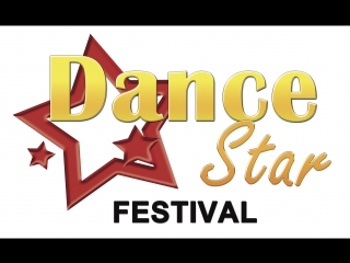 Dance Star Festival XIII. 29 октября 2017г. Соло. Дуэты и трио.