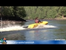 5 AWESOME WATERCRAFT YOULL WISH YOU HAD FOR SUMMER