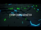 Cinema 4D  & After Effects Стрим