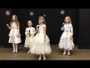 Горлова Милена 7 лет Серебристые снежинки