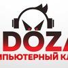 Компьютерный клуб 1DOZA Краснодар