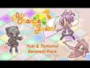 100 Percent Orange Juice Yuki and Tomomo Renewal