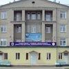 ГУЗ Областная детская инфекционная больница