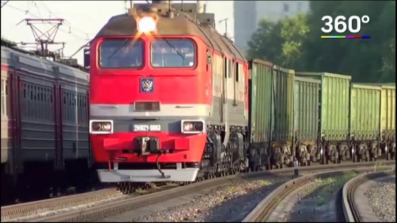 Инновационные вагоны грузовых составов