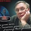 Alexandr Odnoletkov