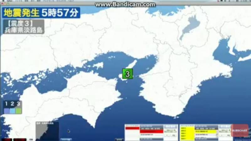 The Japanese earthquake information on the SOLiVE24 channel magnitude 3 6 смотреть онлайн без регистрации