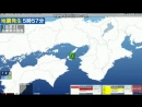The Japanese earthquake information on the SOLiVE24 channel magnitude 3 6