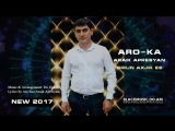 ARO-KA (ARAIK APRESYAN) - Sirun Axjik Es (Sirun Axchik Es)  Official Music Audio  (www.BlackMusic.do.am) New 2017