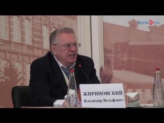 Владимир Жириновский встретился с курскими студентами