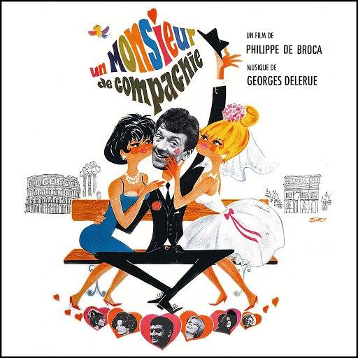 Georges Delerue альбом Un monsieur de compagnie - EP