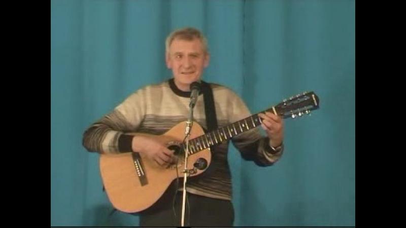 Валерий Толочко - Я бы сказал тебе...(В.Вихорев) 30.01.2010г