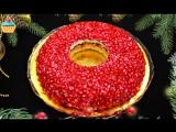 Салаты  •  Новогодний салат ГРАНАТОВЫЙ БРАСЛЕТ - ну, оОчень вкусный!