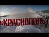 Учения с применением высокоточных управляемых снарядов «Краснополь»