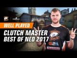 WELL PLAYED | Лучшие моменты NEO в 2017