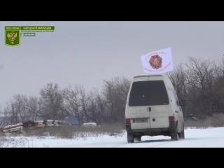 Передано тело погибшего бойца ВСУ