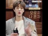 [180209] Инстаграм Cosmopolitan Korea. Bucket List Инфинит.