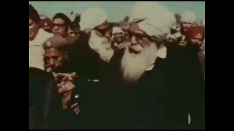 Kirpal Singh - original film documents - Farewell of the Unity of Man Conference in New Delhi