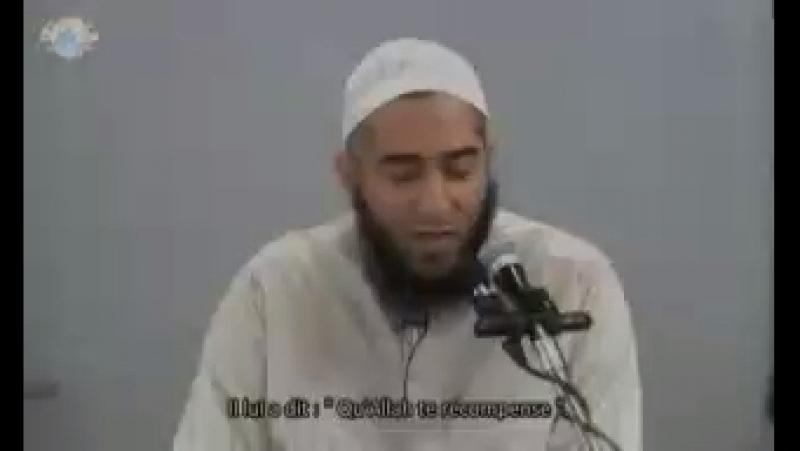Надир Абу Аннас