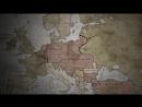 Мировые войны 1 сезон 1 серия из 3 The World Wars BaibaKo WEBDL