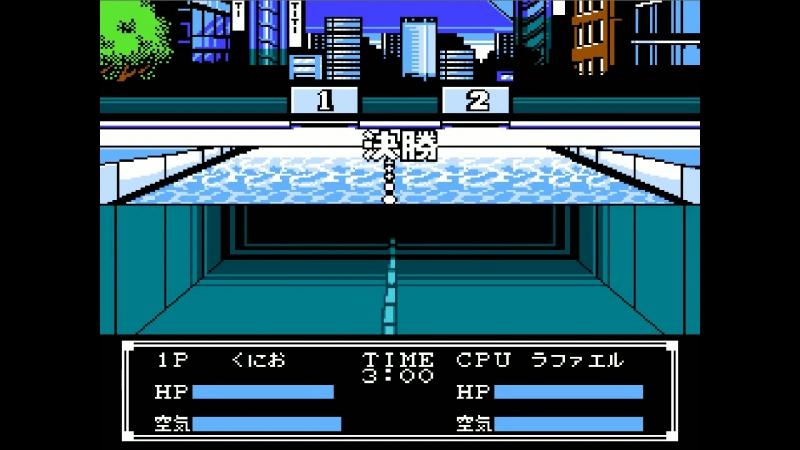 [NES] Bikkuri Nekketsu Shin Kiroku! - Harukanaru Kin Medal