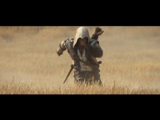 Assassins Creed 3 -- Вступительный Кинематик CGI Ролик с участием Конана
