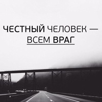 Валиев Тимур
