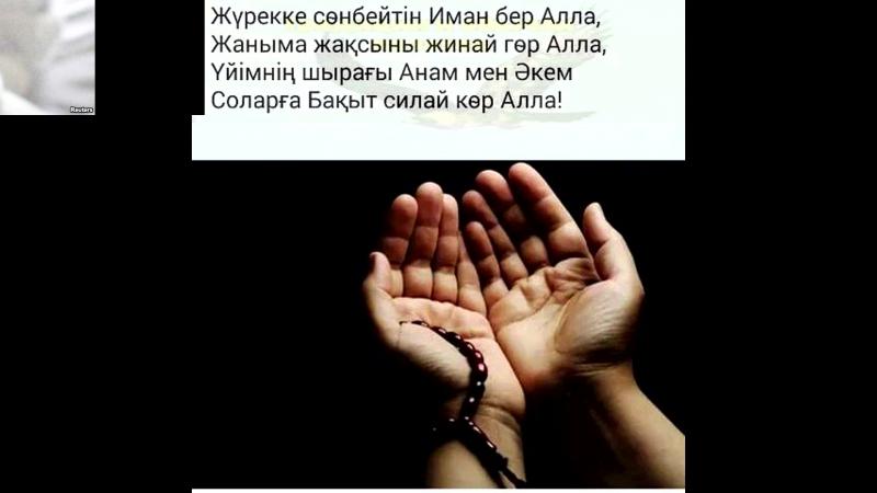 """Саят Абенов-""""Олшеули омир Көпшіліктің жүрегін ауыртқан əн 2017"""