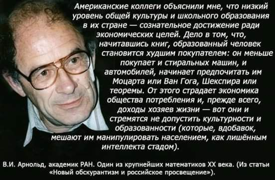Фото №456259083 со страницы Вадима Курбатова