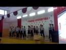 Военный танец от 3А класса СОШ №3 г. Канаш