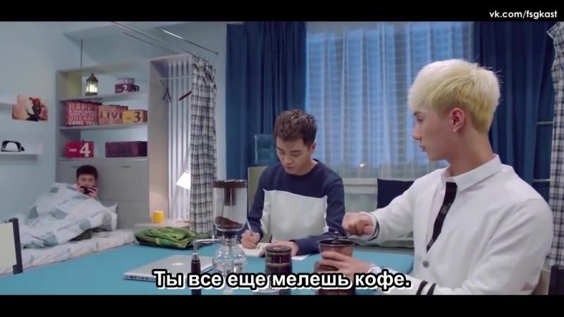 [FSG KAST] Rookie Time - Братья с юга и севера 2
