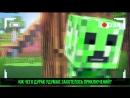 ROBLOX VS MINECRAFT _ СУПЕР РЭП БИТВА _ Майнкрафт Крипер ПРОТИВ Роблокс Онлайн И