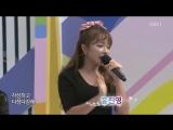 엄지척 홍진영 2017 10 01 전국노래자랑 서울시서초구편