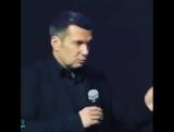 Владимир Соловьёв о стоимости духов на полке магазина