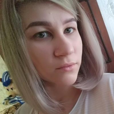 Екатерина Черникова