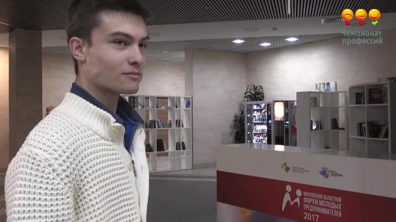 КВР Логистика Реклама Бутерброд нетворкинг и Геошоу
