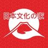 江戸 Эдо - дом японской культуры