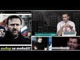 Ну Лёха! Навальный о Соловьёве Навальный Live