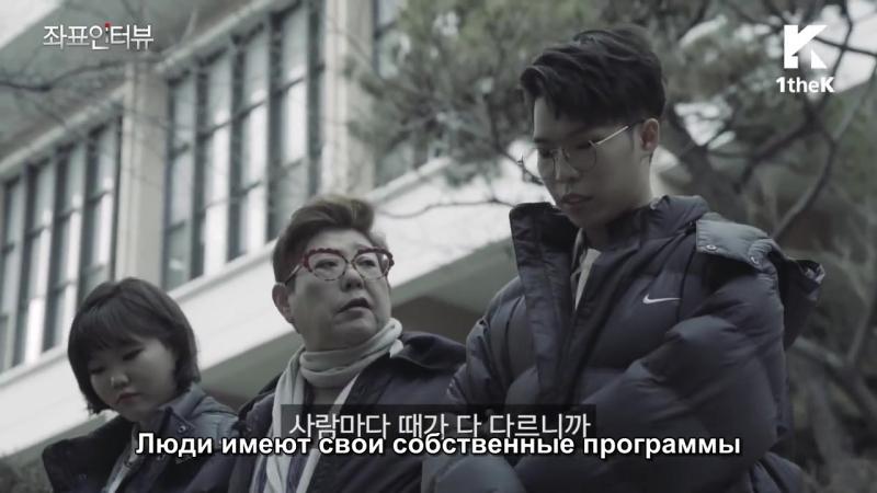 Spot_Interview_ --Yang_Hee_EunAKMU- The_Tree рус саб