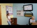 Ева 9 лет месяц занятий г Братск
