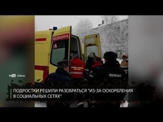 В Перми появились последователи «культа Columbine»: 15 пострадавших